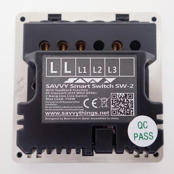 Savvy Smart Switch - 2 Gang ,Live Line (SW2-2L)-yallagoom.com.qa