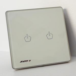 Savvy Smart Switch - 2 Gang ,Zero Line (SW2-2)-yallagoom.com.qa