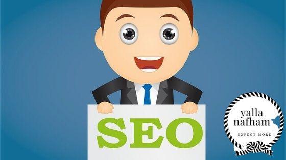 تهيئه المواقع لمحركات البحث (seo) .