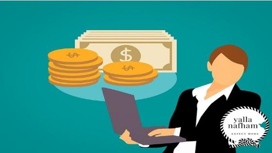 كيفية ربح المال من الانترنت للمبتدئين