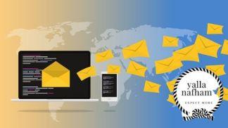 بناء القوائم البريدية قبل عملية التسويق إلكترونياً .