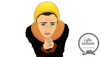 ثقافة الاعتذار عند النساء أكثر من الرجال ! .