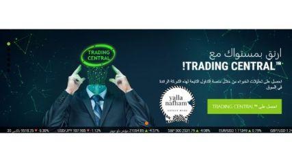 شركة fxcm-arabic للتداول الالكتروني