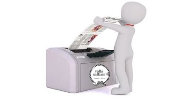 كيفية الغاء امر الطباعة من ملف الطابعة