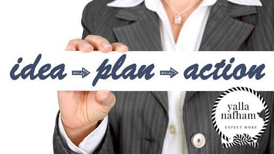 كيفية عمل و إنشاء خطة العمل بشكل احترافي .
