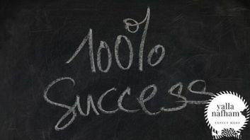 كيف تنجح في عملك بواسطة بعض النصائح
