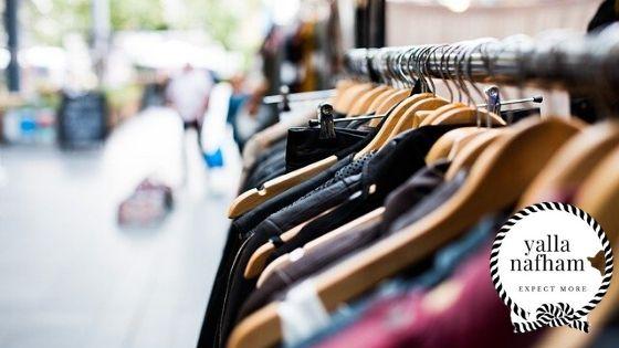 نصائح فنية حول اختيار الملابس للرجال .