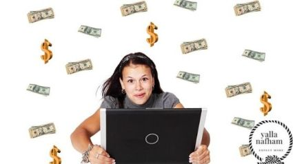 مجالات الربح من الانترنت