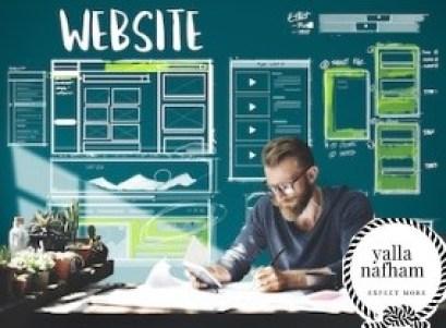 اهمية تصميم موقع الكتروني