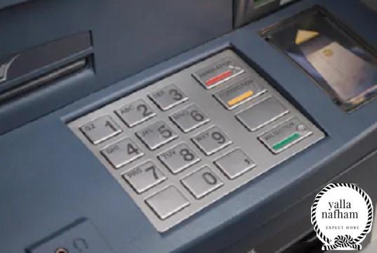 استعلام عن رقم حساب في بنك الاهلي المصري