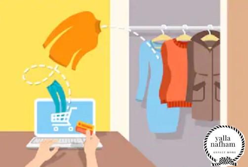 مشروع بيع ملابس اون لاين