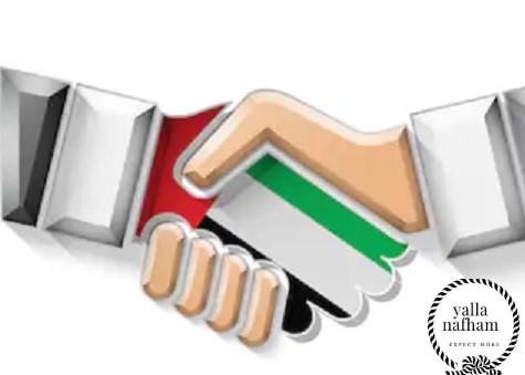 إنشاء شركة استيراد وتصدير في الإمارات