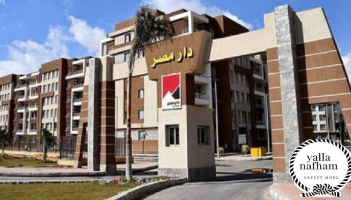 دار مصر الشيخ زايد