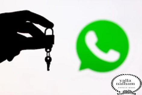 تحميل برنامج مراقبة الواتس