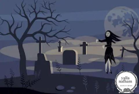 تفسير حلم الجرى فى المقابر