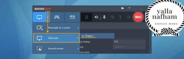 برنامج تصوير الشاشة فيديو للكمبيوتر hd ويندوز 10
