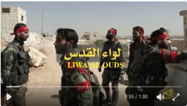 liwaquds1