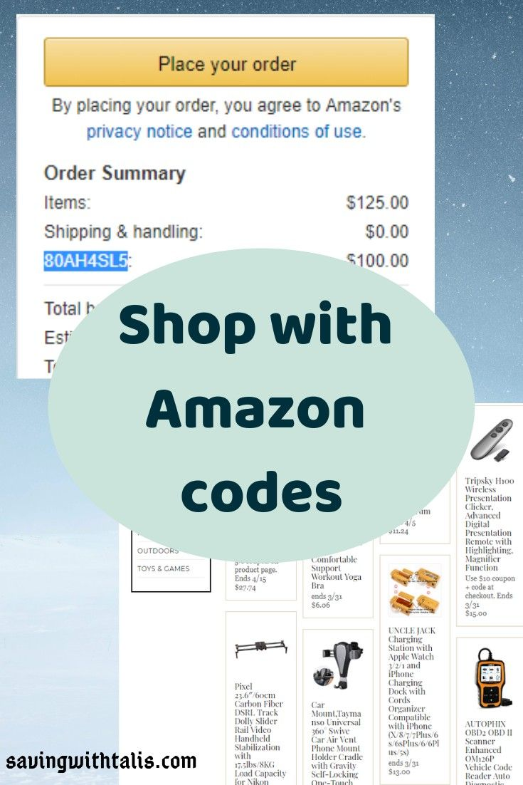 how to report price gouging on amazon as a customer