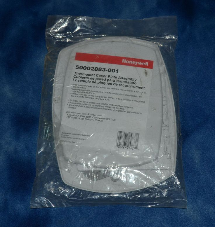 Honeywell 50002883001 thermostat cover plate assembly