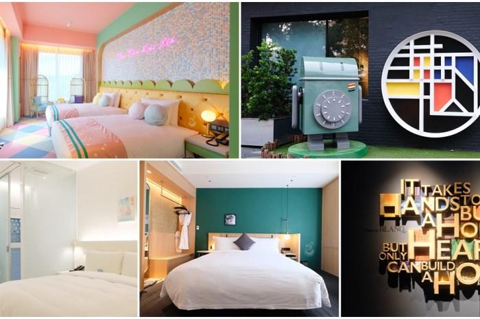 【台北東區住宿推薦】精選5家台北東區飯店/設計旅店,給懂享受生活的旅人