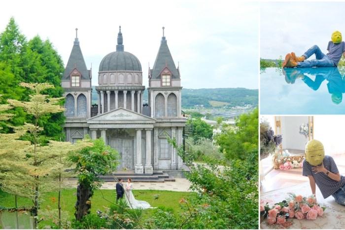 愛麗絲的天空攝影基地︳苗栗銅鑼浪漫景點x拍婚紗聖地