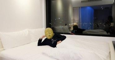 CitizenM北門世民酒店︱最潮台北車站住宿兼設計旅店,三千元有找