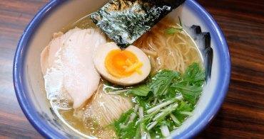 AFURI阿夫利六本木店︳阿夫利柚子鹽拉麵,雞湯清爽帶有柚香氣一躍人氣日本拉麵