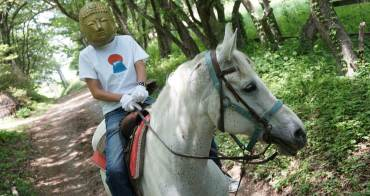 星野渡假村RISONARE山梨八岳騎馬體驗(Canadian Camp Riding Club)
