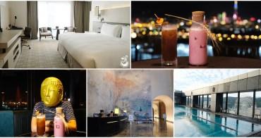 台北萬豪酒店Taipei Marriott Hotel ︳台北住宿推薦!101景觀酒吧情侶約會勝地