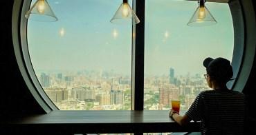 咖啡任務Cafe Task︳台中最高咖啡廳,一枚銅板兌換咖啡配夜景(不限時、有wifi、插座)
