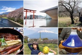 靜岡行程推薦︳金龍旅遊靜岡五天四夜行程:滿足富士山控的深度體驗,最像自由行的團體旅遊