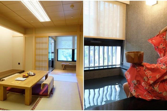 北投亞太飯店-2018開幕北投溫泉飯店,每間客房都擁有私人泡湯池
