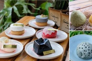 二月森甜點工作室︱超高評價的台中法式甜點,喜餅與月餅禮盒也廣受好評!