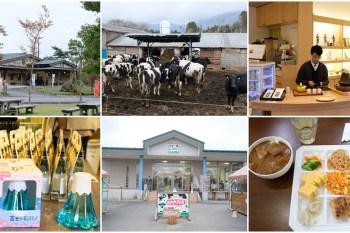 朝霧高原FOOD PARK:富士山下的靜岡美食聚落,各種靜岡伴手禮工房好吃好逛又有得玩