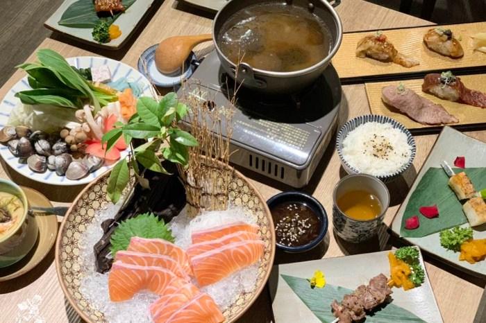 台中西屯日本料理