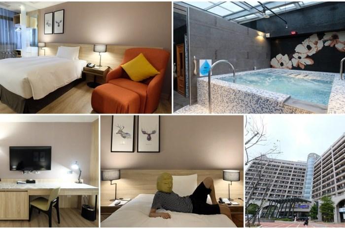 新竹竹湖暐順麗緻文旅︱CP值超高的四星級新竹飯店,有單人房
