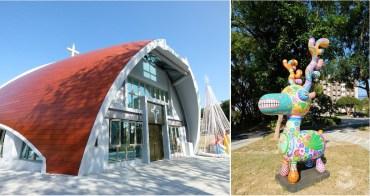 靜宜大學教堂【主顧聖母堂】最新台中景點,加碼當代藝術家洪易作品「動物來朝聖」
