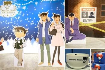 「名偵探柯南聖誕主題快閃店」在台中新光三越,上百種柯南周邊商品等你帶回家