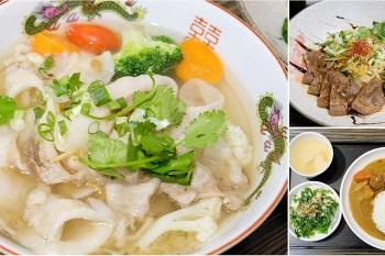 台中西區︱弄麵館:非同一般的傳統麵店,弄麵館菜單全是老闆私房菜