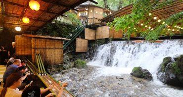 貴船神社ひろ文流水麵︱夏日限定的京都美食,眼明手快才吃得到的流水麵