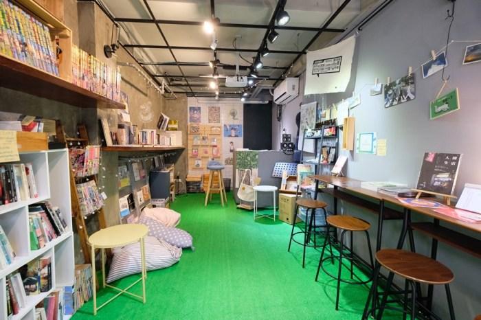 彰化獨立書店