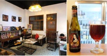 Tick Tock ︳懷舊風台中酒吧,可帶外食和寵物(精釀啤酒專賣店、咖啡、二手藝品)