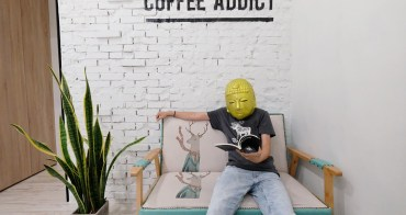 Vurr Coffee︱科博館附近純白咖啡廳,有插座、wifi(附Vurr Cafe菜單)