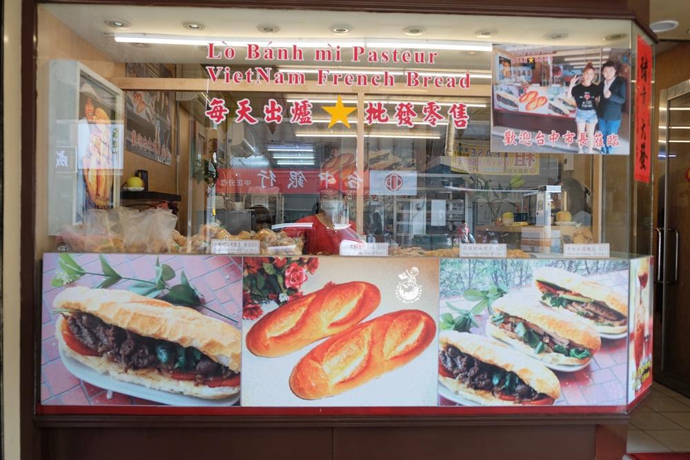 越南法國麵包工藝︳臺中中區排隊美食,天天饅頭旁邊 - 金大佛的奪門而出家網誌