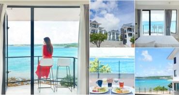日和灣居︳最美墾丁海景民宿,每間房都有南灣海景和陽台