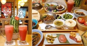 有春茶館菜單更新!整顆西瓜霸氣上桌,古早味菜色新登場!