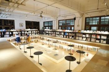 不只是圖書館︳松菸古蹟澡堂化身閱讀空間,門票值得蒐藏