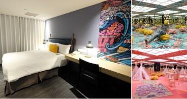 捷絲旅台北西門館︱第一名西門町住宿推薦!最優質的台北商務旅館