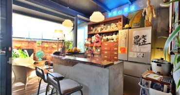 島東譯電所︱花蓮酒吧a.k.a藝文選物空間,母子齊心直達人心的花蓮特色酒吧
