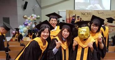 【嘉義大學EMBA經驗分享】不到30歲選嘉義大學EMBA台北班上課的理由?